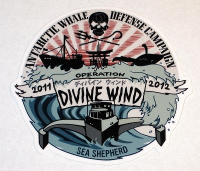 divine_wind11_12